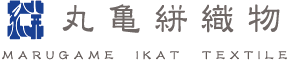 久留米絣 丸亀絣織物